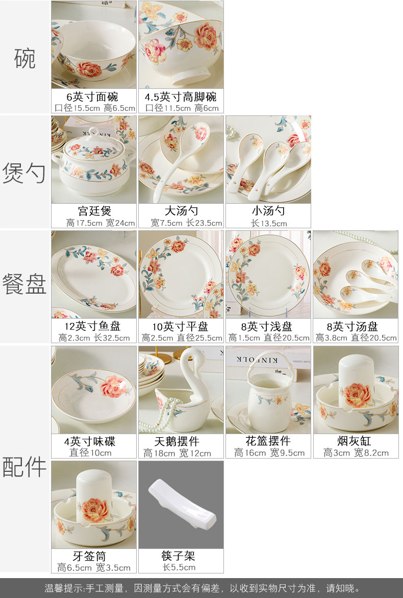 Household Korean dishes suit small pure and fresh and up phnom penh jingdezhen ceramic tableware suit 10 bowl dish light combination of key-2 luxury