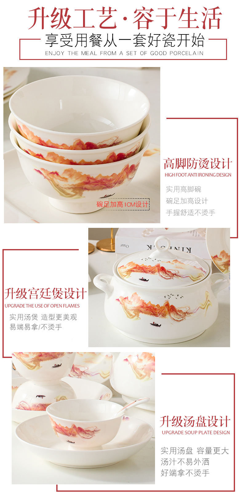 Tableware suit Chinese contracted jingdezhen bowls of ipads plate suit household eat rice bowl dish chopsticks light key-2 luxury housewarming gift