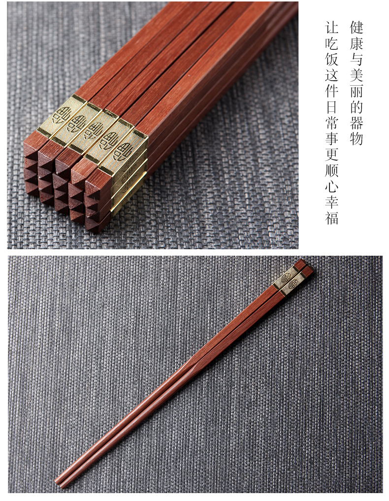 【 10 pairs of pack 】 alloy mahogany chopsticks that occupy the home without lacquer idea for hotel domestic annatto tableware