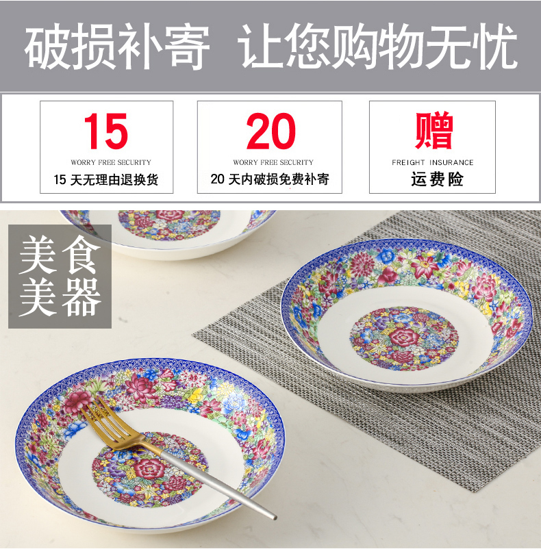 Jingdezhen Chinese style of the ancients enamel tableware suit dishes suit household classic enamel eat bowl dish combination