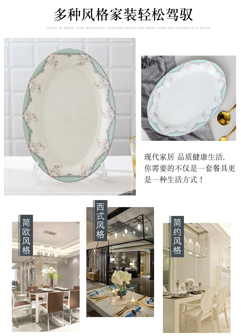 Jingdezhen single pack 】 【 food dish creative ceramic tableware plate - 12 inch fish dish home plate