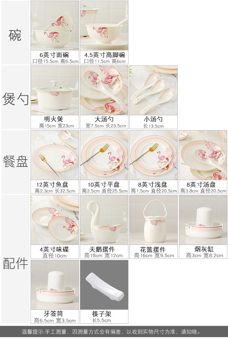 Ipads China tableware suit dishes with Korean cartoon small pure and fresh and contracted jingdezhen ceramic dishes set combination