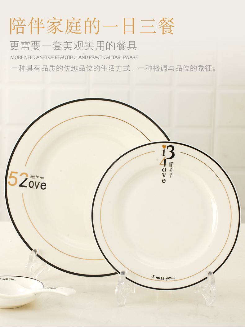 Dishes suit household European contracted small jingdezhen fresh ipads porcelain bowl dish chopsticks to eat portfolio cutlery sets