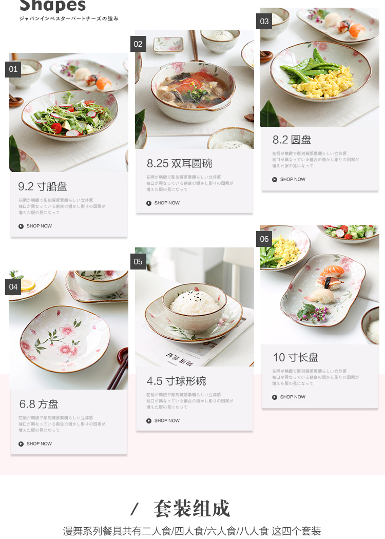 Island house in Japanese cherry blossom put tableware box to use sets dishes, household portfolio web celebrity bowl chopsticks dishes suit household
