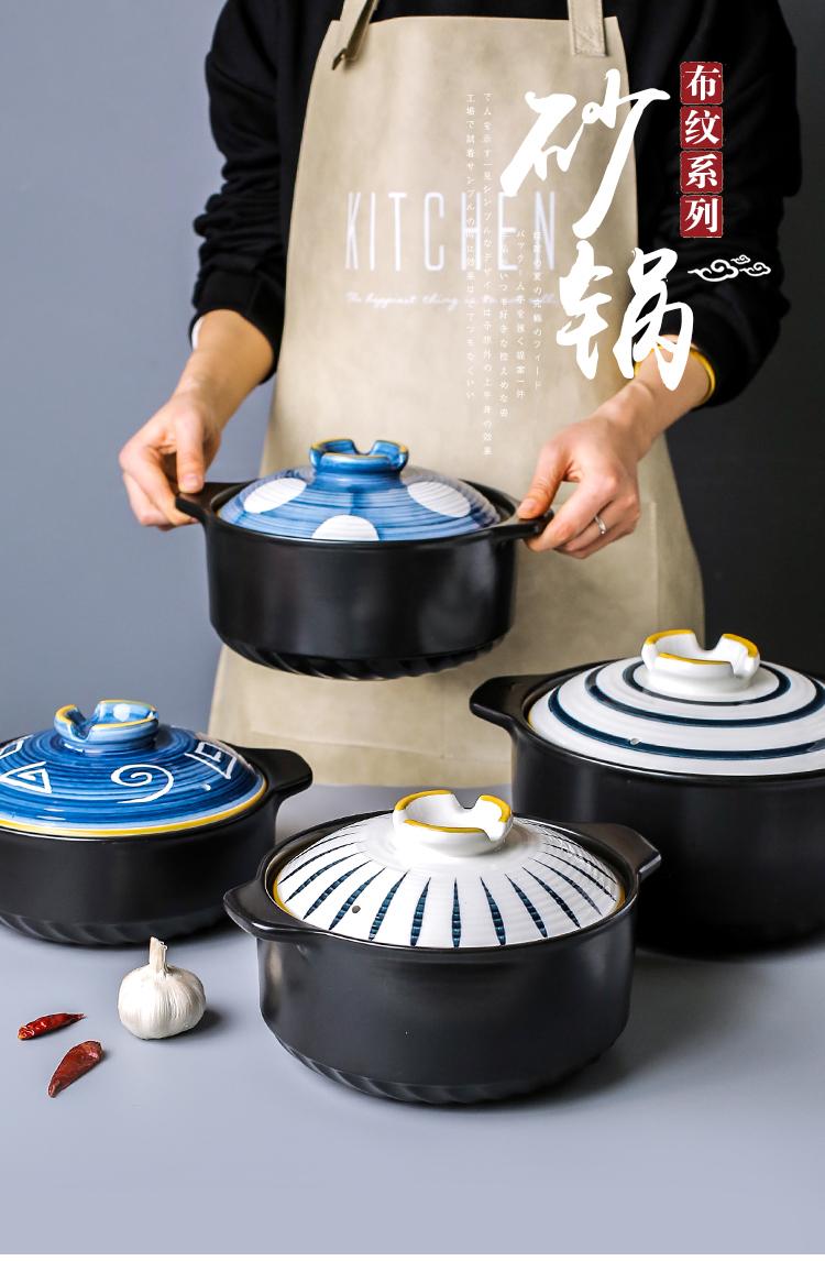 Sichuan island house green grain Japanese heat - resistant ceramic casserole stew pot soup tasty casserole soup pot household gas gas buner is special