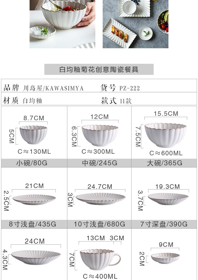 (2件免運)日式陶瓷碗盘子菜盘家用单个饭碗汤碗面碗碗碟套装创意餐具 集物生活