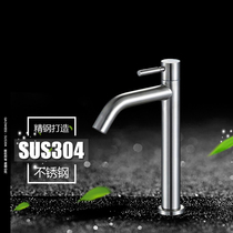 Lead-free 304 stainless steel single cold water faucet Bathroom wash basin Table basin single cold water faucet