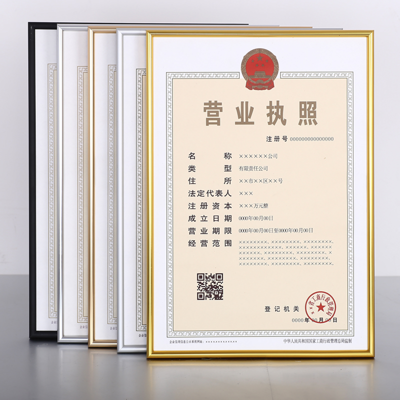 USD Aluminum Business License Three Card One A3 Business