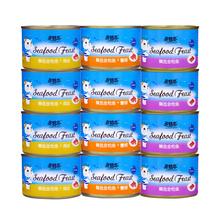 猫罐头主食罐170g*12罐营养湿粮