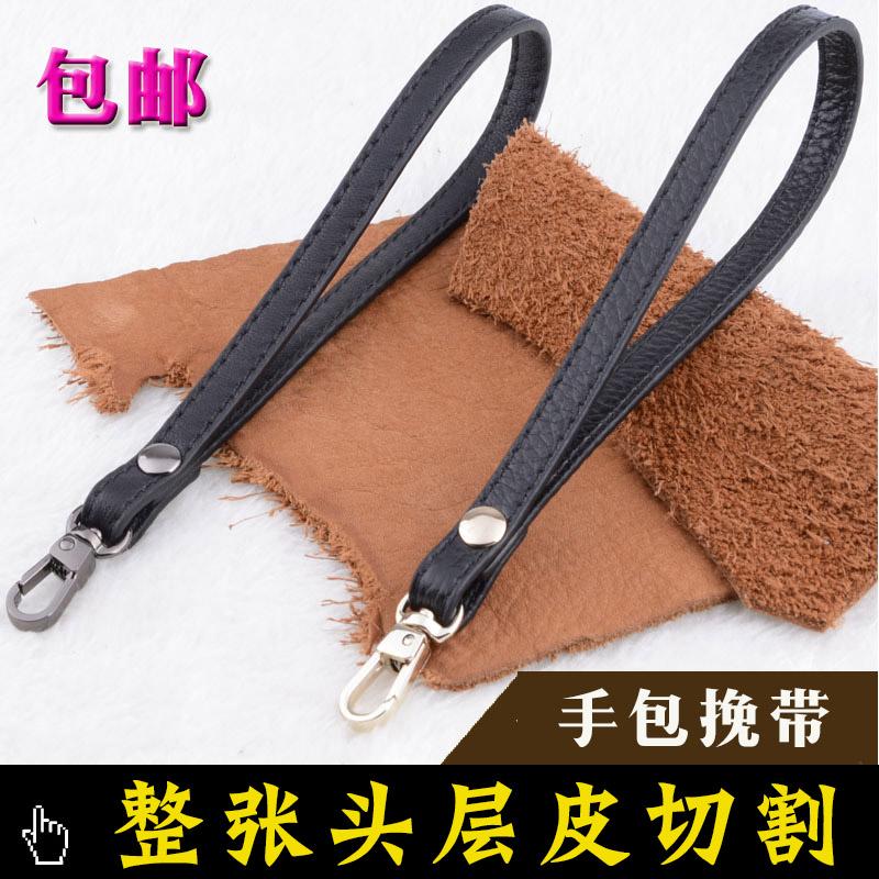 女包包配件包带提手真皮手拿包手挽带手包拎带手提小包包带子包链