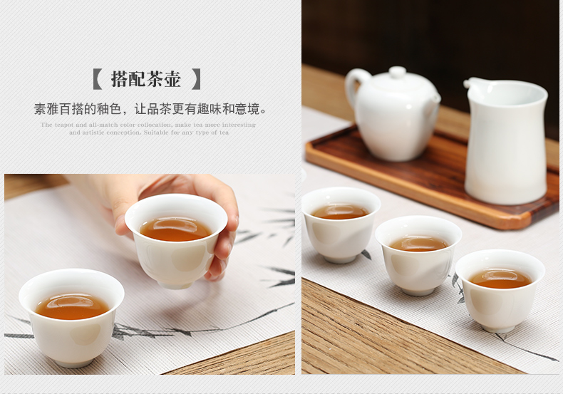 Three frequently don white porcelain cup red cup of jingdezhen ceramic sample tea cup kung fu tea set personal cup single CPU S41026