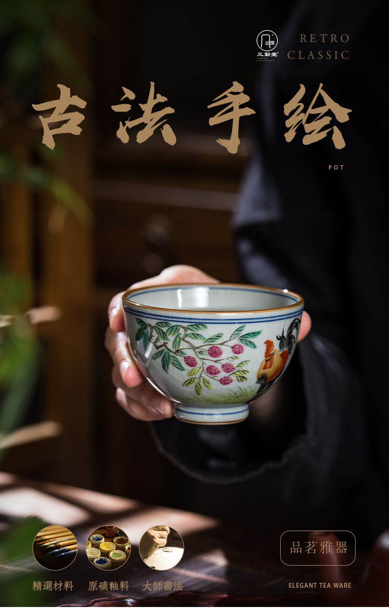 The three regular clay hand - made master cup single cup of jingdezhen ceramic cups kung fu tea set