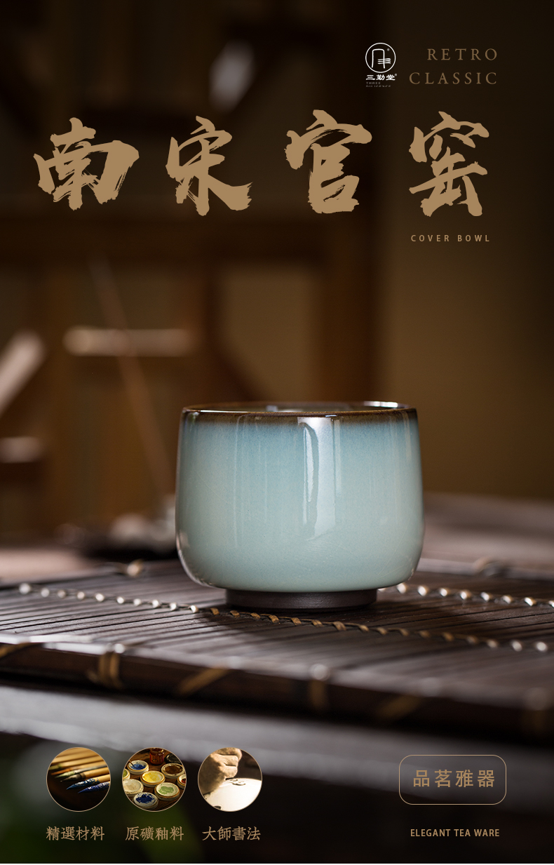 Three frequently don high - end masters cup sample tea cup single cup of jingdezhen ceramic up cup Chinese kung fu tea set