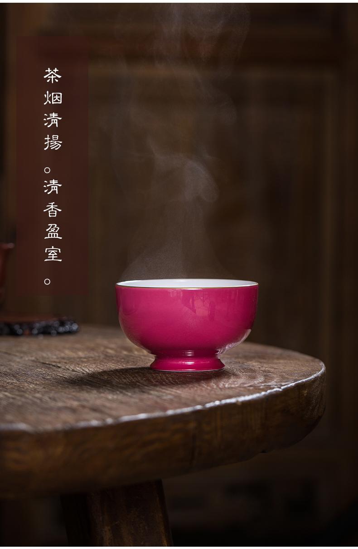 胭脂红杯_09.jpg