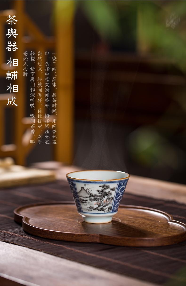 三勤堂-青花开窗彩绘杯_12.jpg