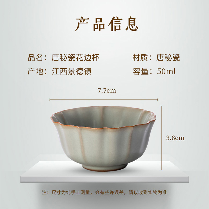 Three single attendance hall puer tea cup tea cup bigger sizes don secret master of jingdezhen ceramic cup ultimately responds pure manual S44107