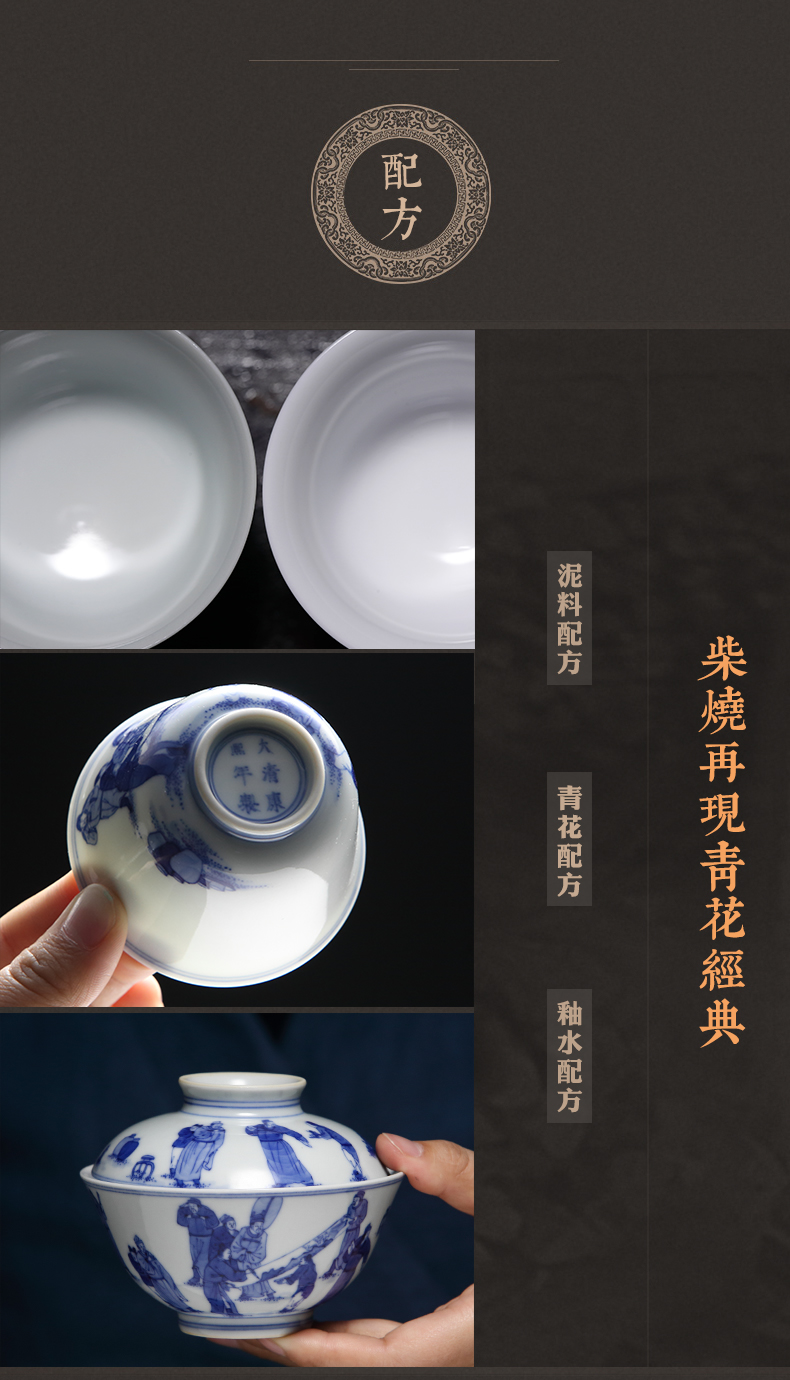 The three frequently kung fu tea set to make a fire set of blue and white TZS249 tureen jingdezhen ceramic tea set three cups