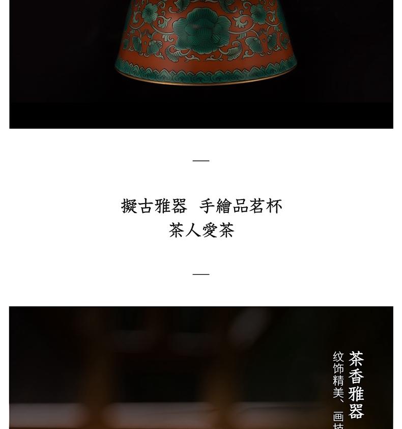 S42144矾红仿古缠枝莲-详情_04.jpg