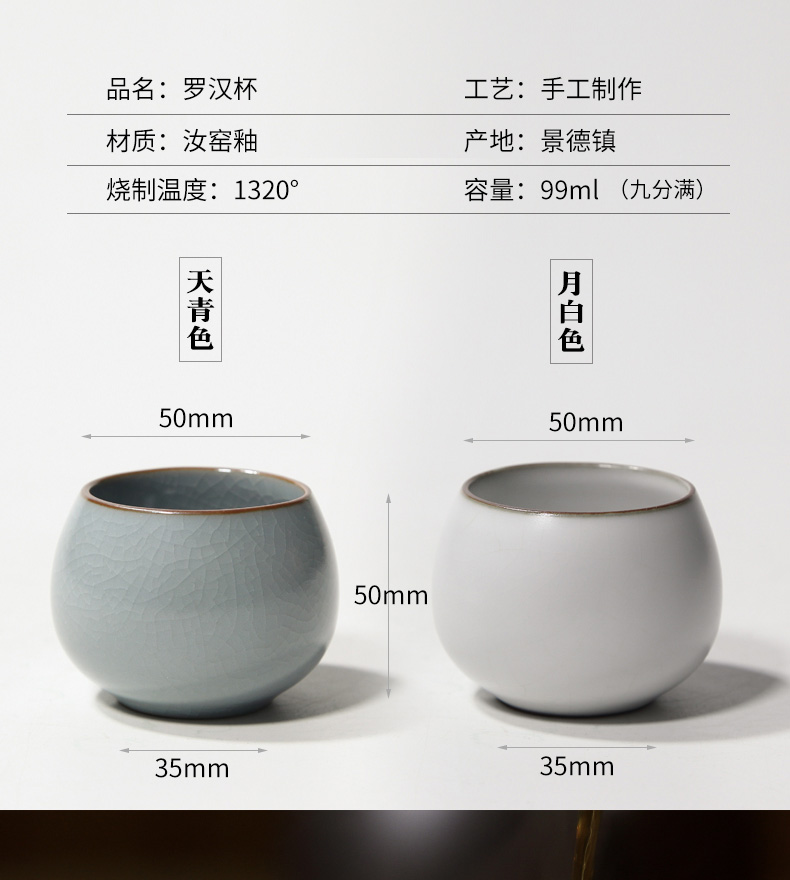 Three frequently hall your up with jingdezhen ceramic cups master single CPU kung fu tea set slicing can keep sample tea cup S44035