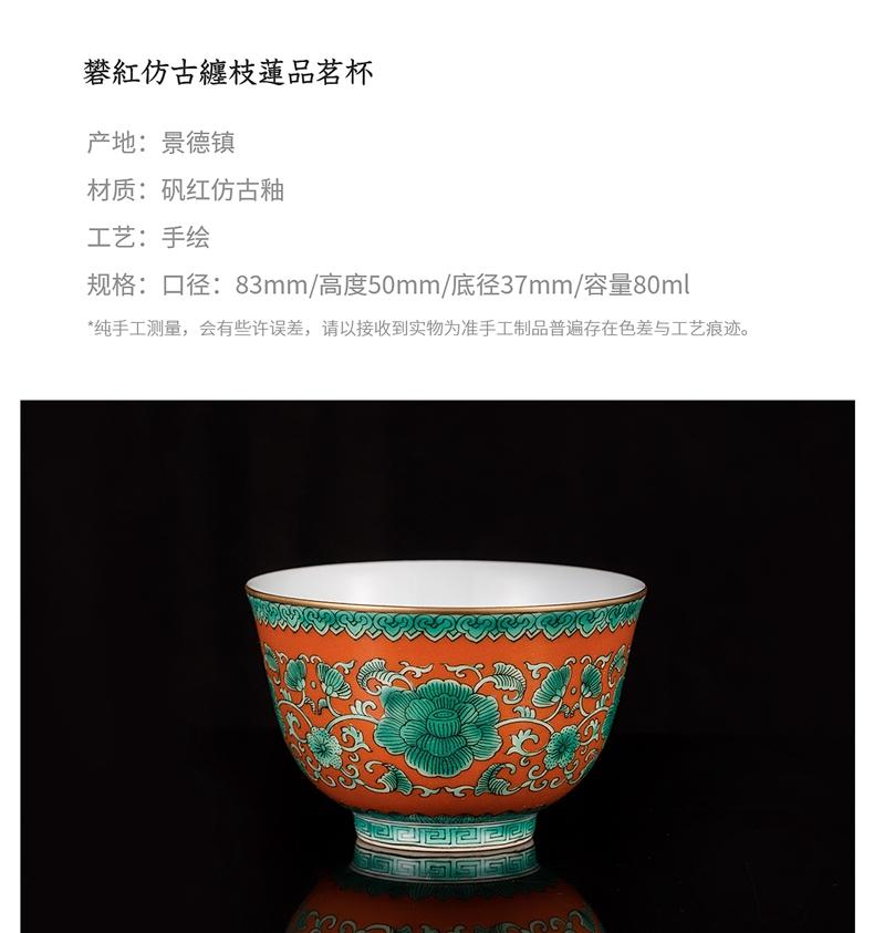 S42144矾红仿古缠枝莲-详情_03.jpg