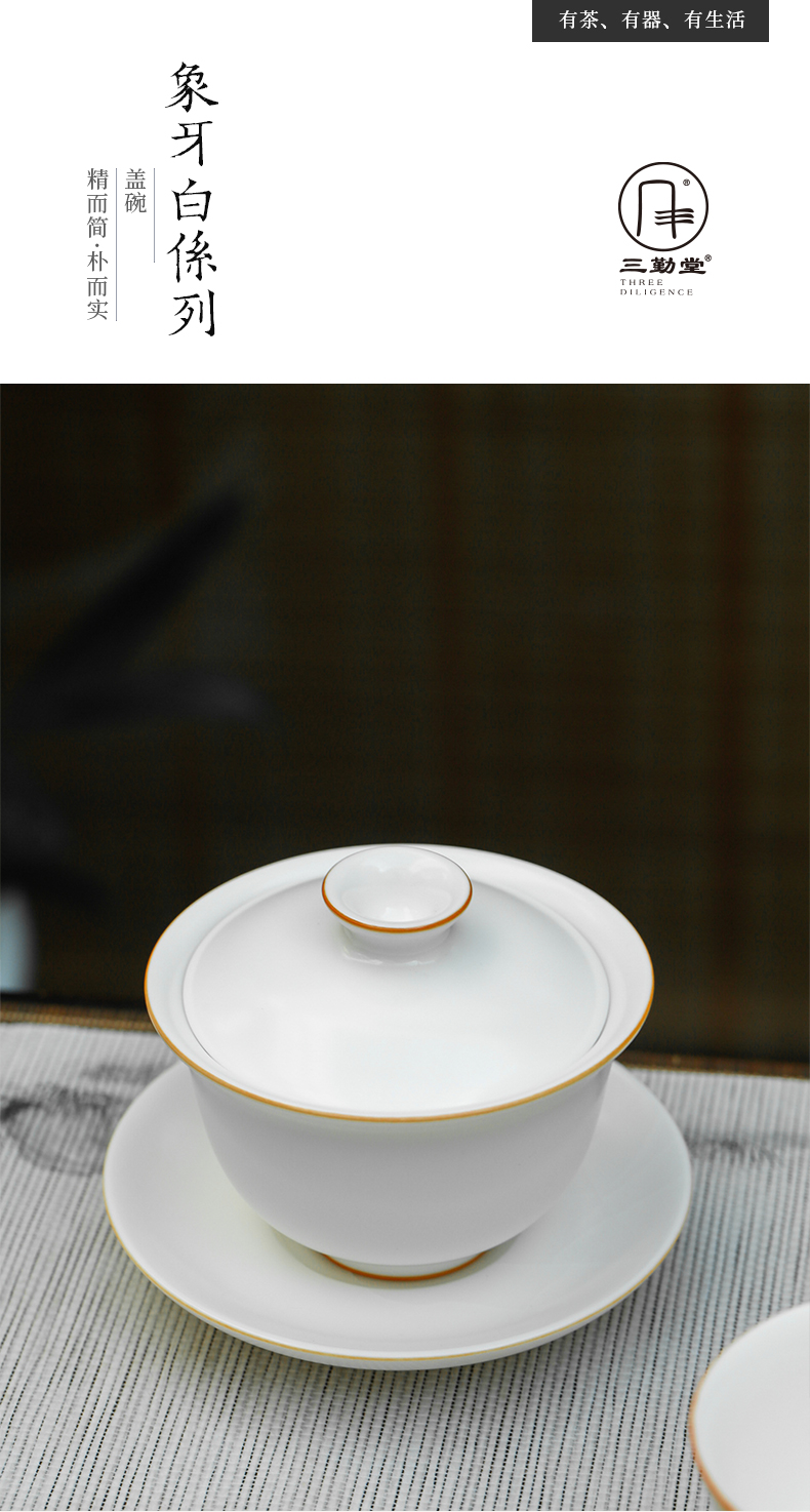 Ivory white your up # 3 frequently don 't open piece of large tureen three cups of tureen suits for three fort ceramic kung fu tureen