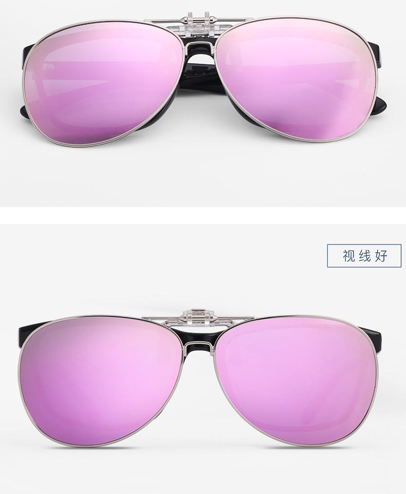 墨镜夹片式女近视太阳镜偏光蛤蟆镜圆框眼镜潮司机粉色防紫外线男商品详情图