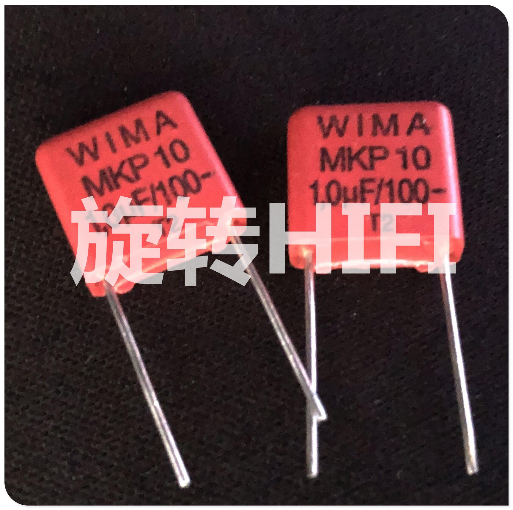 1UF100V特价WIMA威马MKP10系列1.0uf105/100v薄膜电容全新10MM