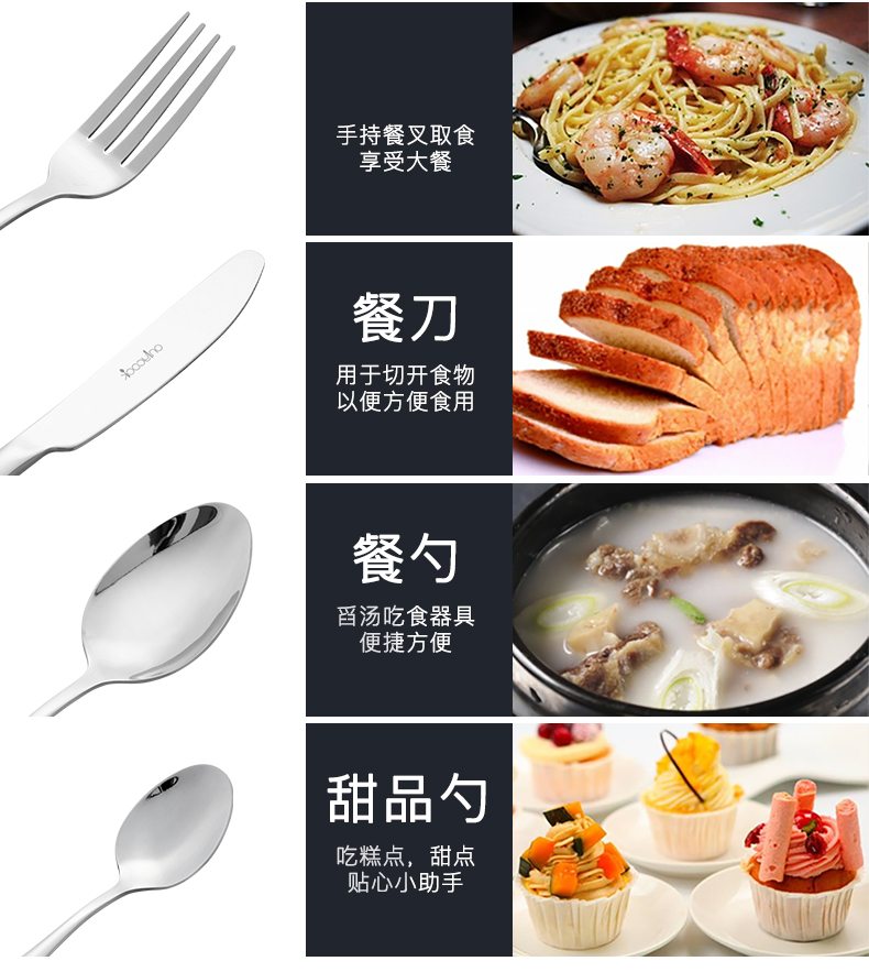 Onlycook household stainless steel cutlery set steak knife and fork spoon three packages knife continental food tableware