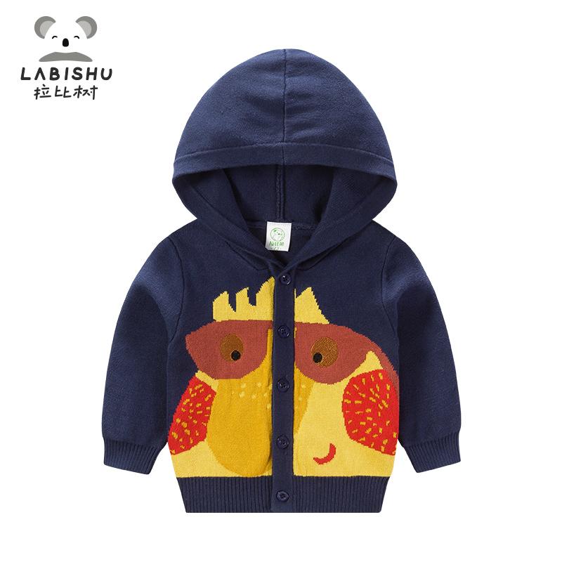 拉比树新品童装儿童毛衣 婴幼儿宝宝针织开衫 男童小怪物连帽外套