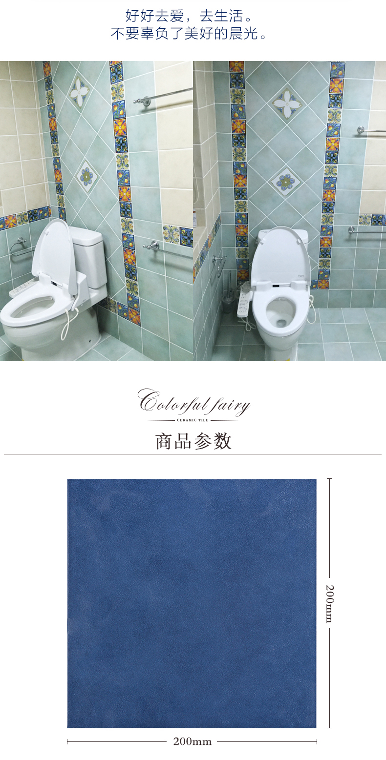 Tile bathroom toilet bathroom anti-slip floor tile floor tiles ...