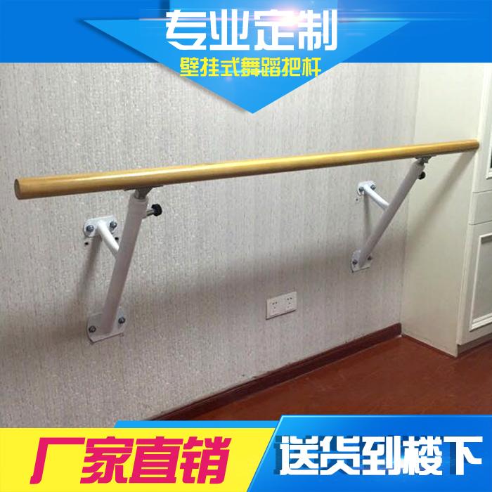 Танец полюс стены фиксированный тип может быть поднят и опустил домашний танец