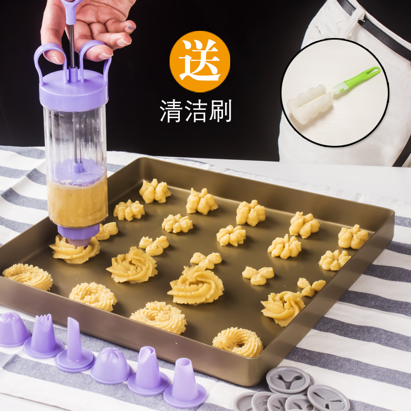 special! Purple cookie gun (send cleaning brush) plus production manual