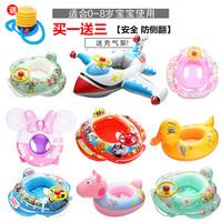 Детские утепленный Младенец подмышечных низ Круг плавать кольцо детские 0-1-3-6-10 лет ребенок сидит кольцо спасательный круг кольцо