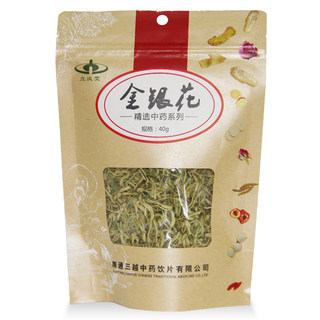 Zhongchengtang Honeysuckle 40g heat-clearing and detoxifying evacuation of wind-heat wind-cold cold bath baby chrysanthemum tea combination