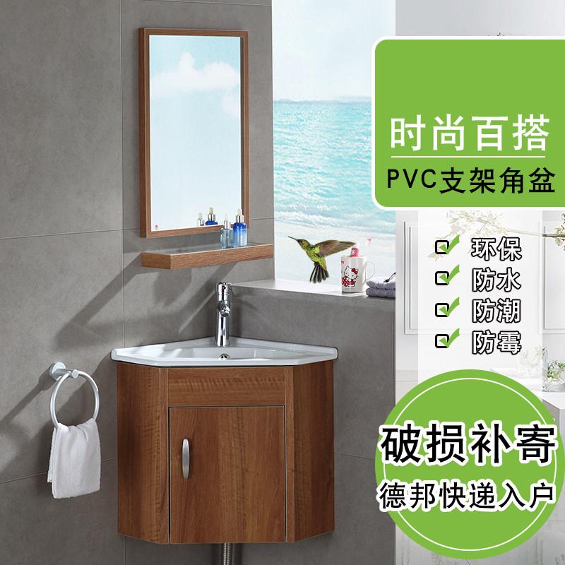 new product bcd5b 8a58b Small apartment bathroom cabinet combination PVC bracket wall-mounted  triangle washbasin dressing room corner wash basin
