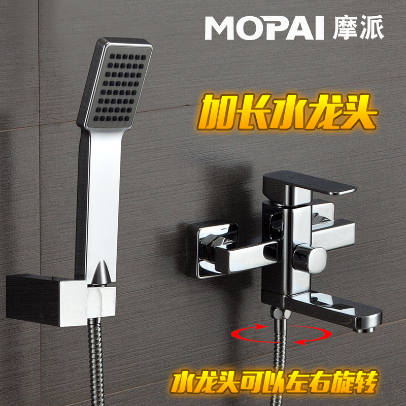 Germany Copper Bathtub Faucet Hot And Cold Shower Set Nozzle Square Mixing  Valve Rotary Shower Faucet