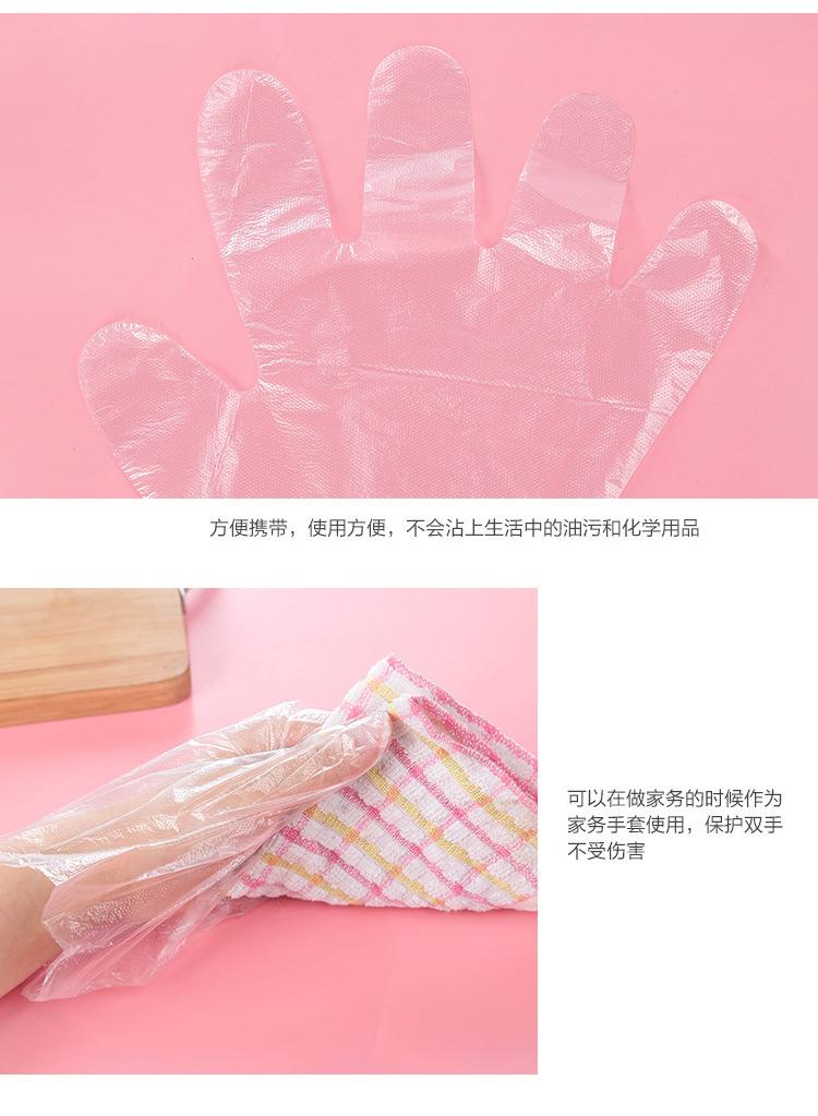 厨房一次性手套只加厚塑料薄膜耐用餐饮家务食品卫生染髮详细照片