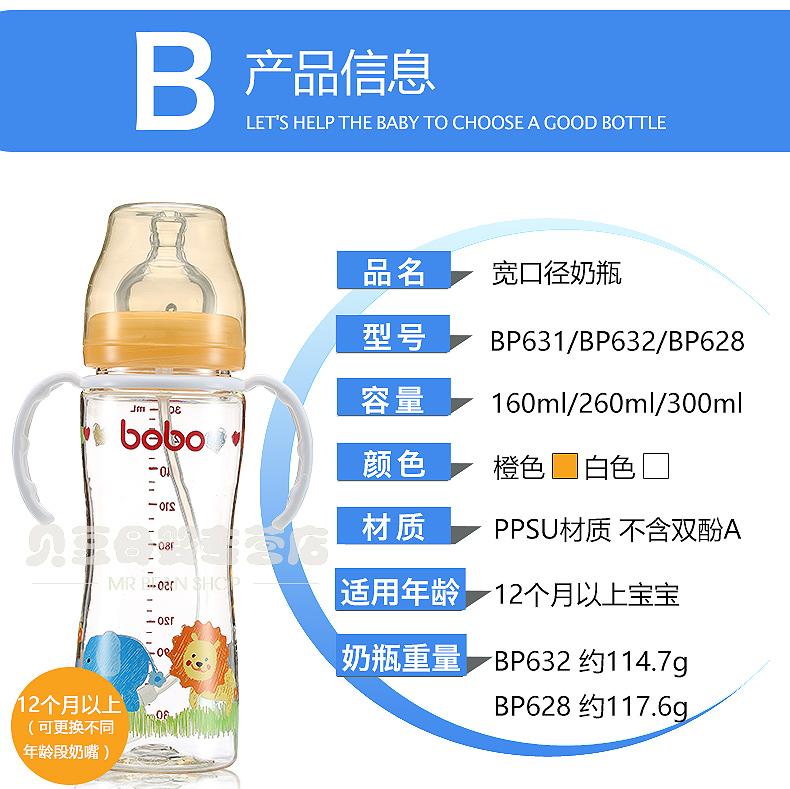 奶瓶详情_06.jpg