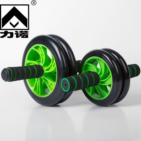Two-wheeled abdominal wheel roller huge wheel home abdomen fitness equipment fitness lapum pulley rolling wheel abdominal machine