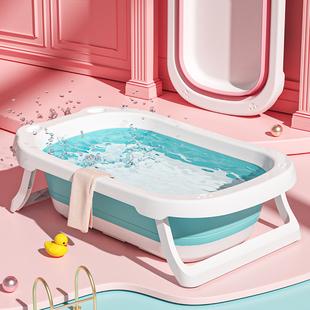 【lekeway】婴儿可折叠洗澡浴盆