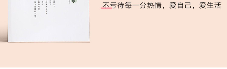 【6寸200张】四叶草相册照片书杂志册
