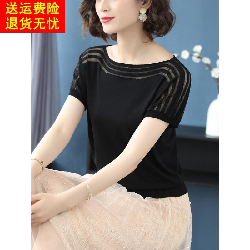 短袖衫女宽松夏季韩版薄款T恤镂空一字领篇幅短款上衣冰丝针织衫