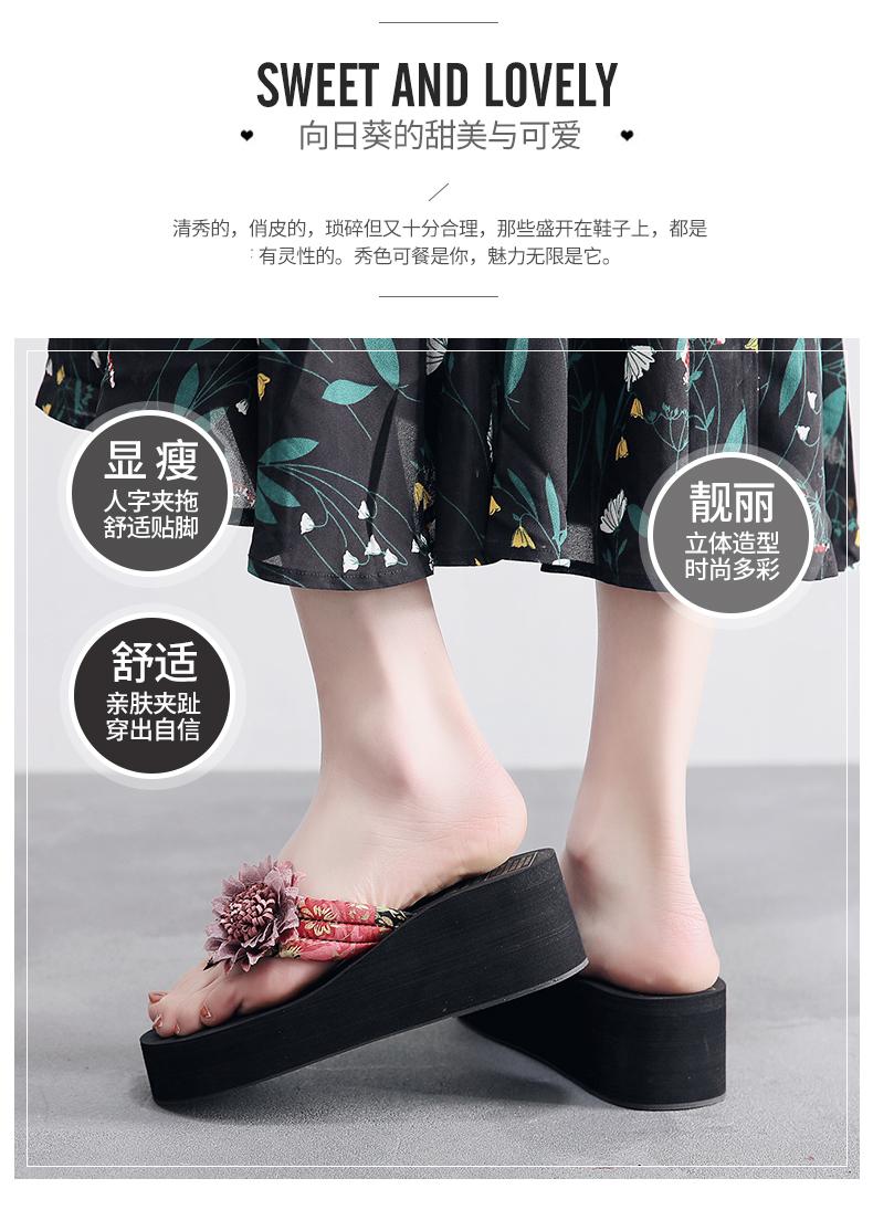 Dép và dép 2020 mùa hè mới thời trang nữ bên ngoài mặc flip flops dốc với dép đi biển phụ nữ trượt