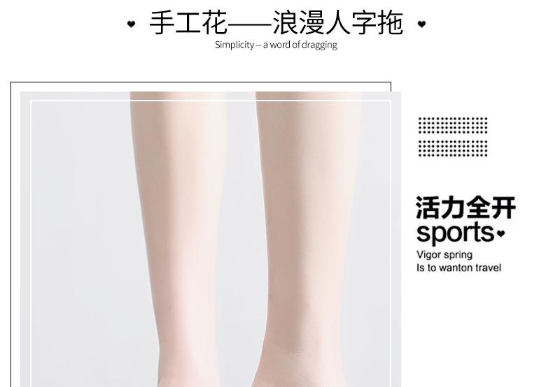 dép cao gót nữ mùa hè 2020 thời trang mặc ngoài bờ biển dốc với không trượt nặng có đáy lưới dép đỏ dép dép