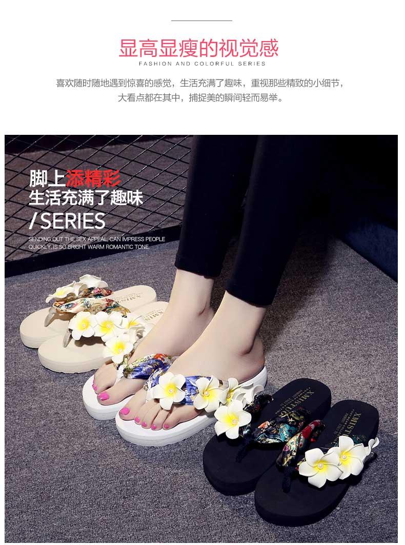 dép đi trong nhà nặng đáy phụ nữ dép mùa hè chống sạt lở với frangipani flip-flops dép dép và dép đi trong nhà