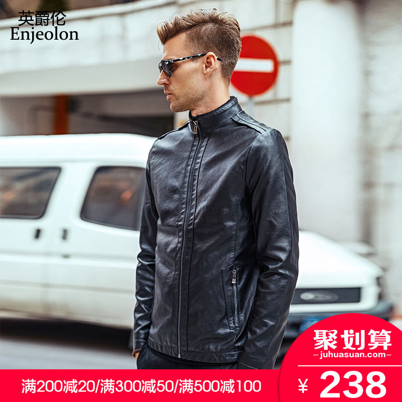 Alex Lun Chunqiu men Europe and the US street leather jacket locomotive vertical collar youth tide brand coat casual outfit