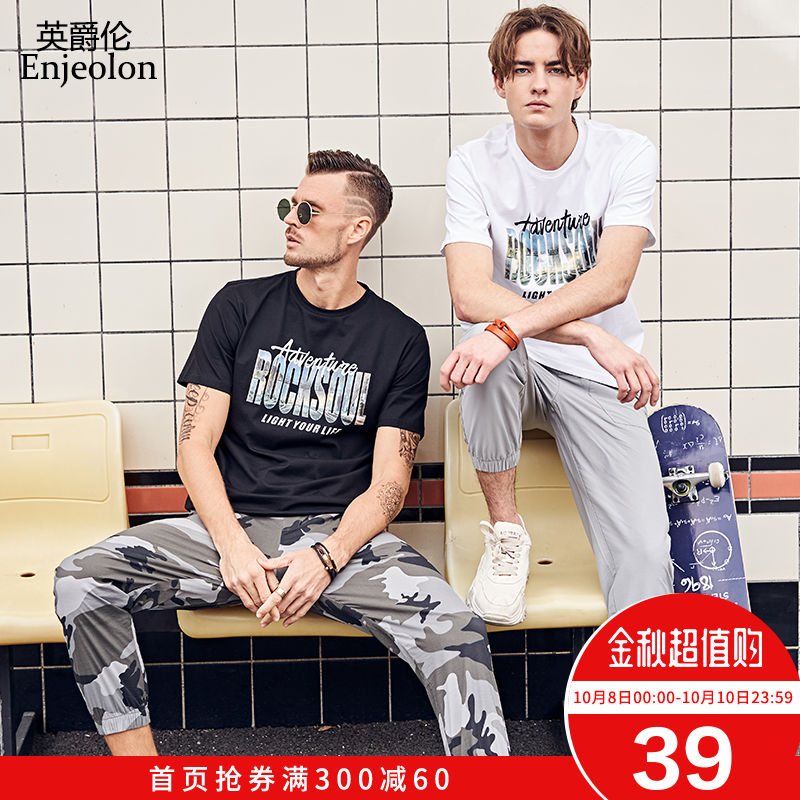 British jazz short-sleeved T-shirt bottoming shirt men's letter printing round neck pattern half-sleeved shirt Europe and the United States Street