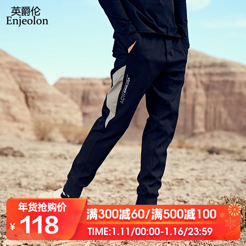 British jazz men's casual trousers winter trend hit color plus pile pants sports Tide brand Small Foot trousers