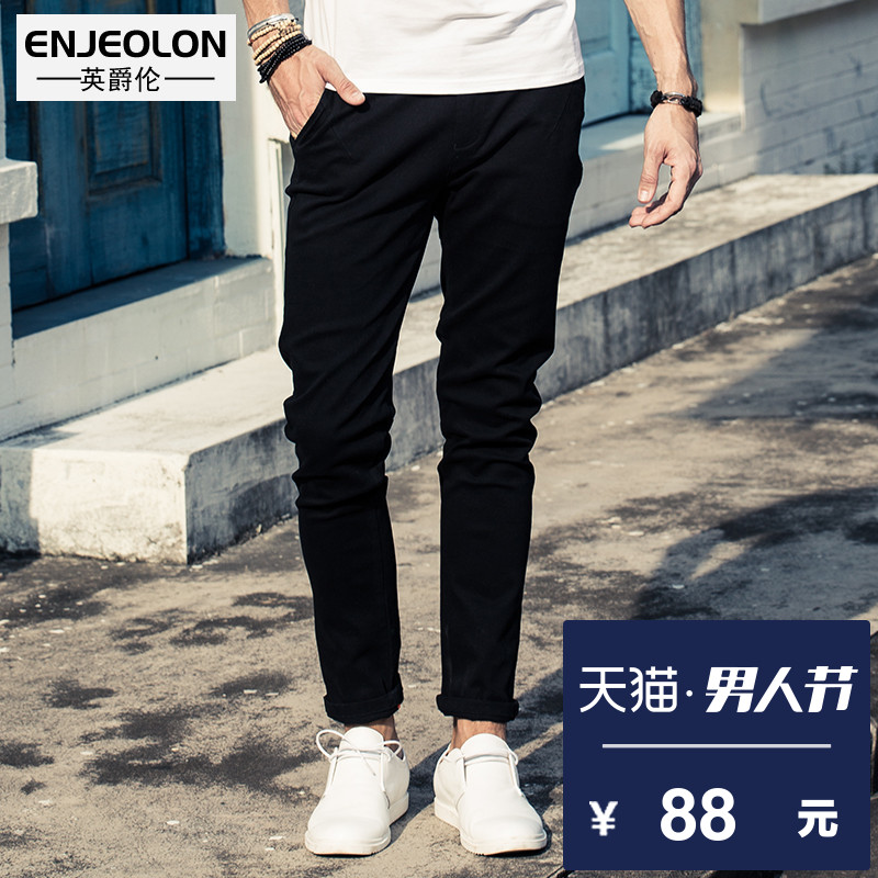British Jenn Allen men's fashion casual trousers British simple slim fit casual long pants tide brand men's straight pants