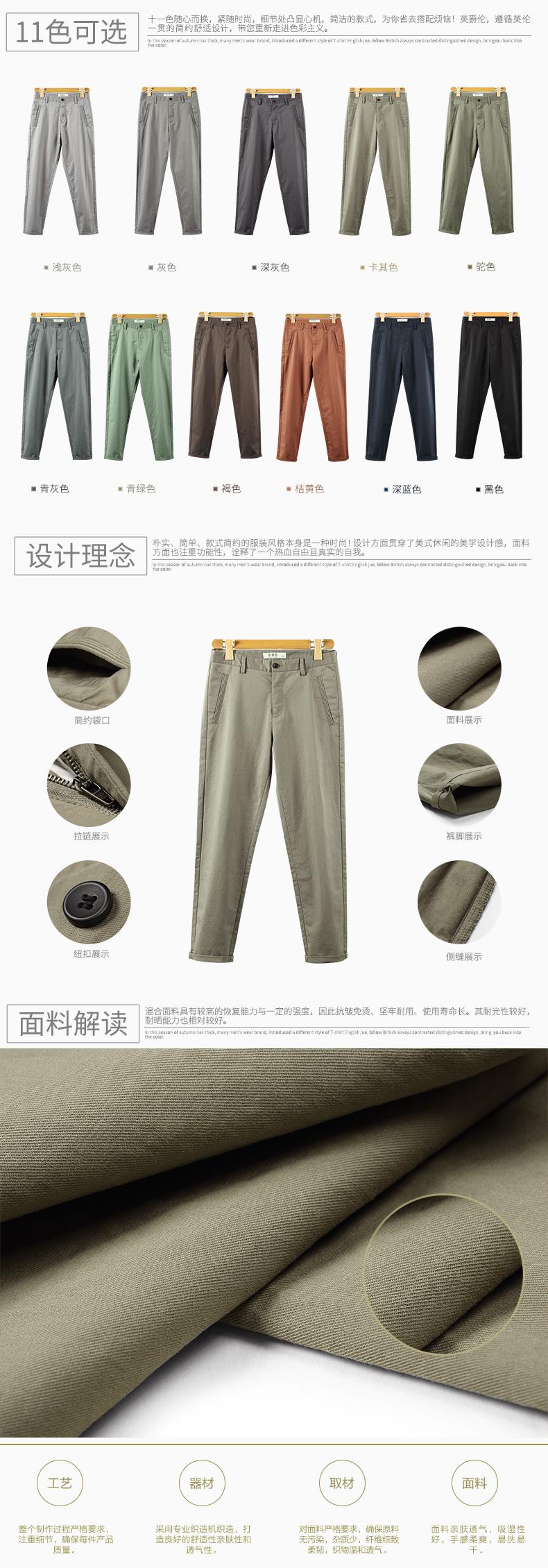 Người anh Jue Lun 2018 mùa hè quần nam nam mỏng quần âu Hàn Quốc phiên bản của xu hướng đơn giản chín quần quần quần
